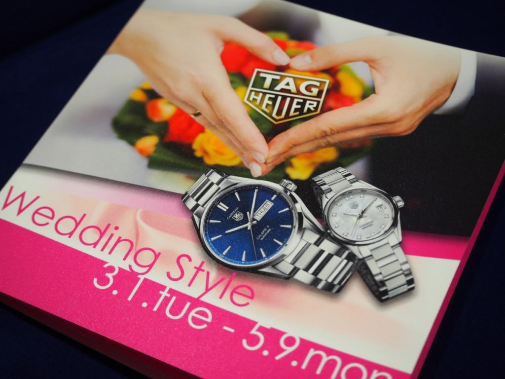 "TAG Heuer / ""Wedding Style"" 2016.3.1 tue ~ 5.9.mon-TAG Heuer -P3030111-1024x768"