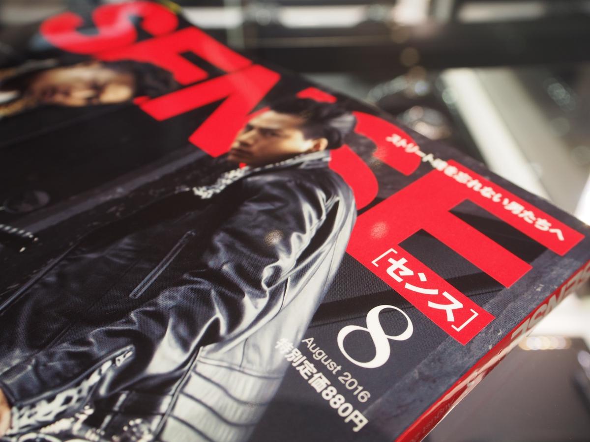 雑誌『SENSE(センス)』×OSSO ITALY