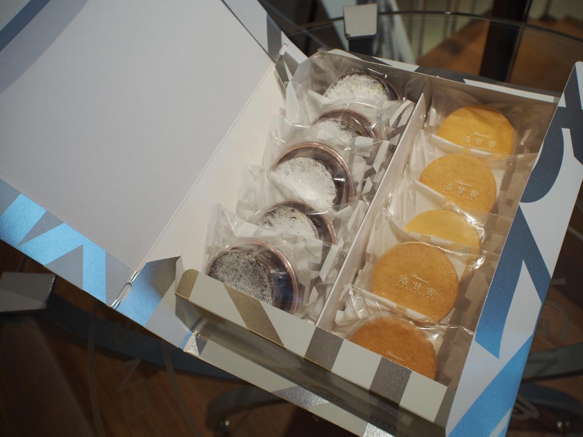【洛甘舎】の素敵すぎるお菓子をO様より頂きました♪