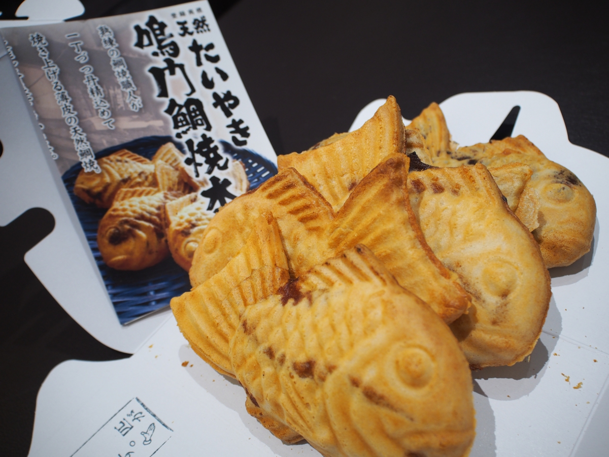1番すきっ!!【鳴門鯛焼本舗】のあずきと金時いものたい焼き頂きました♪