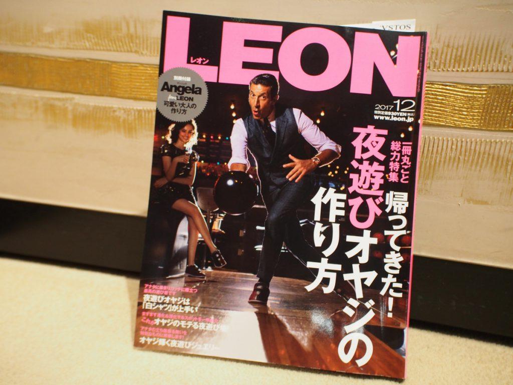 今月号のLEONにキラキラ時計ブリラミコが掲載されています☆-etc・・・ -PA312040-1024x768