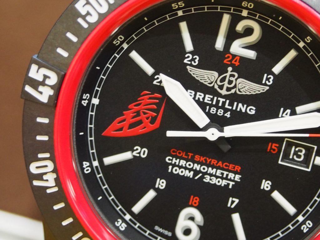 【BREITLING FAIR】残りわずか!コルトスカイレーサー室屋義秀限定モデル!-BREITLING -PB130224-1024x768