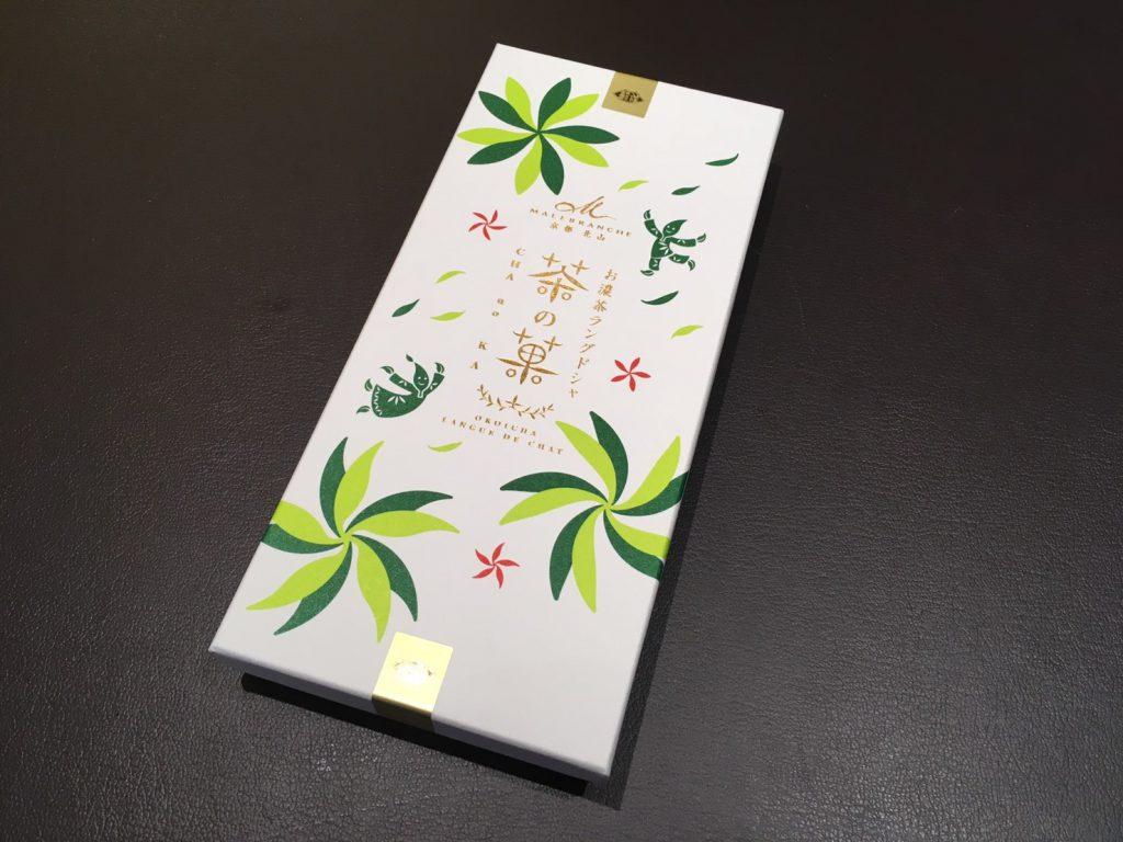 S様、Y様より『茶の菓』の差し入れいただきました!-oomiya京都店のお客様 スタッフつぶやき -64998da18845afe6c2271c8f192ddb93-1024x768