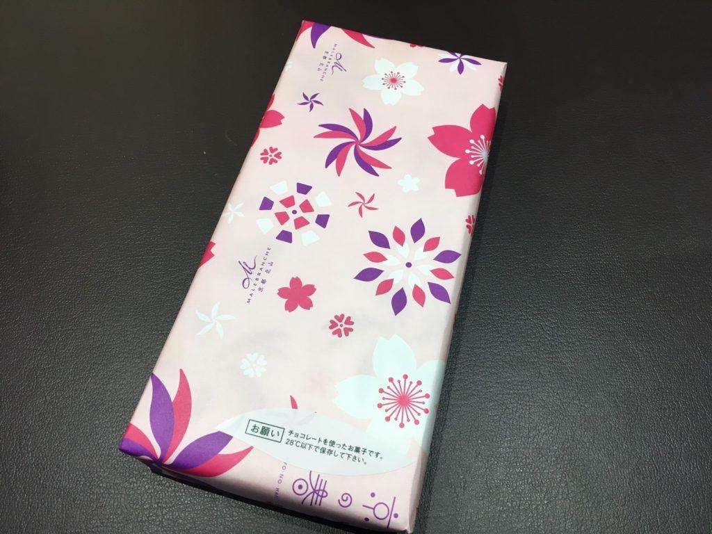 S様、Y様より『茶の菓』の差し入れいただきました!-oomiya京都店のお客様 スタッフつぶやき -6532225ce89ceb6045cf4218402117ce-1024x768