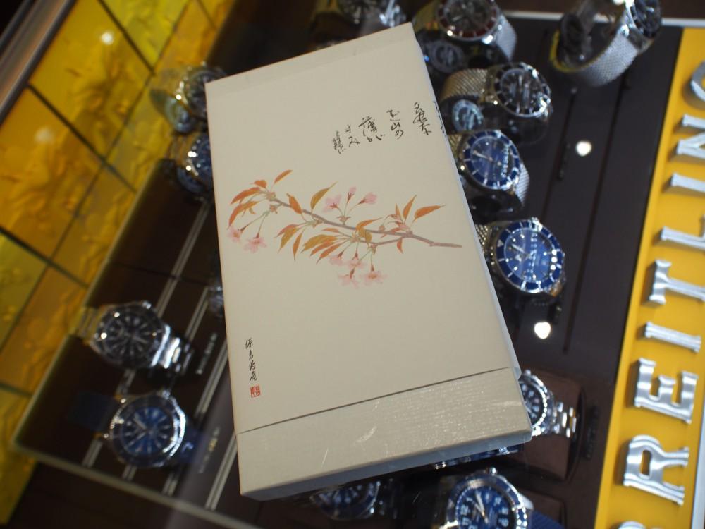 T様より、とっても美味しい『清水白桃ぜりぃ』いただきました♪-oomiya京都店のお客様 スタッフつぶやき -P4092164