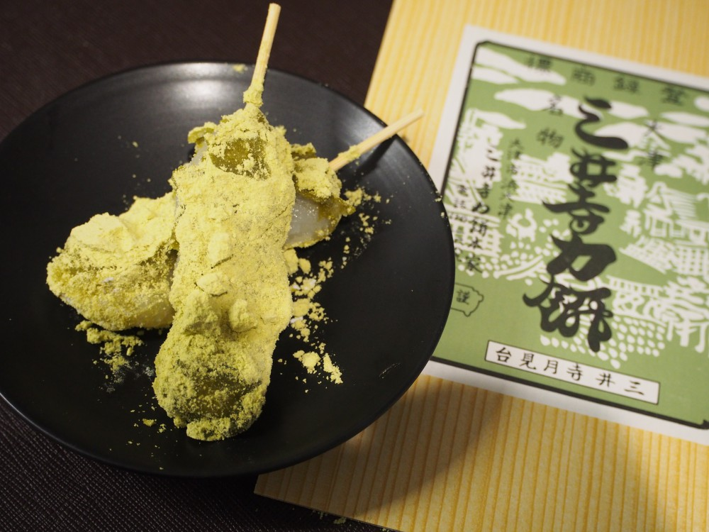 Y様から大津名物の『三井寺力餅』を頂きました☆