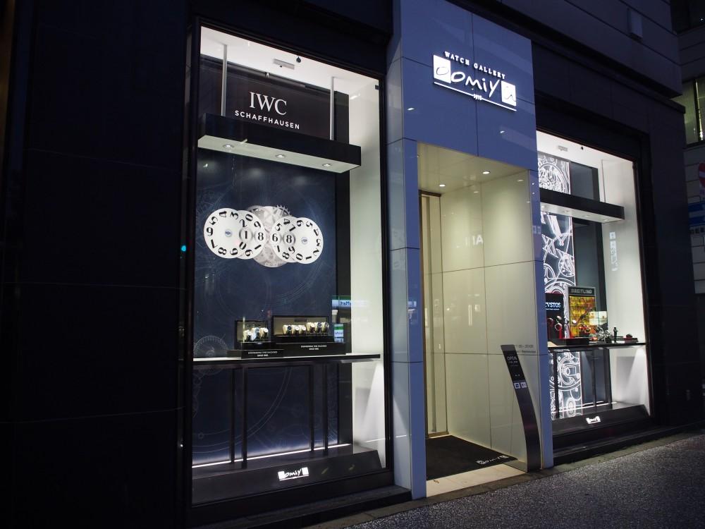 本日より【IWC ニューコレクションフェア】開催!!