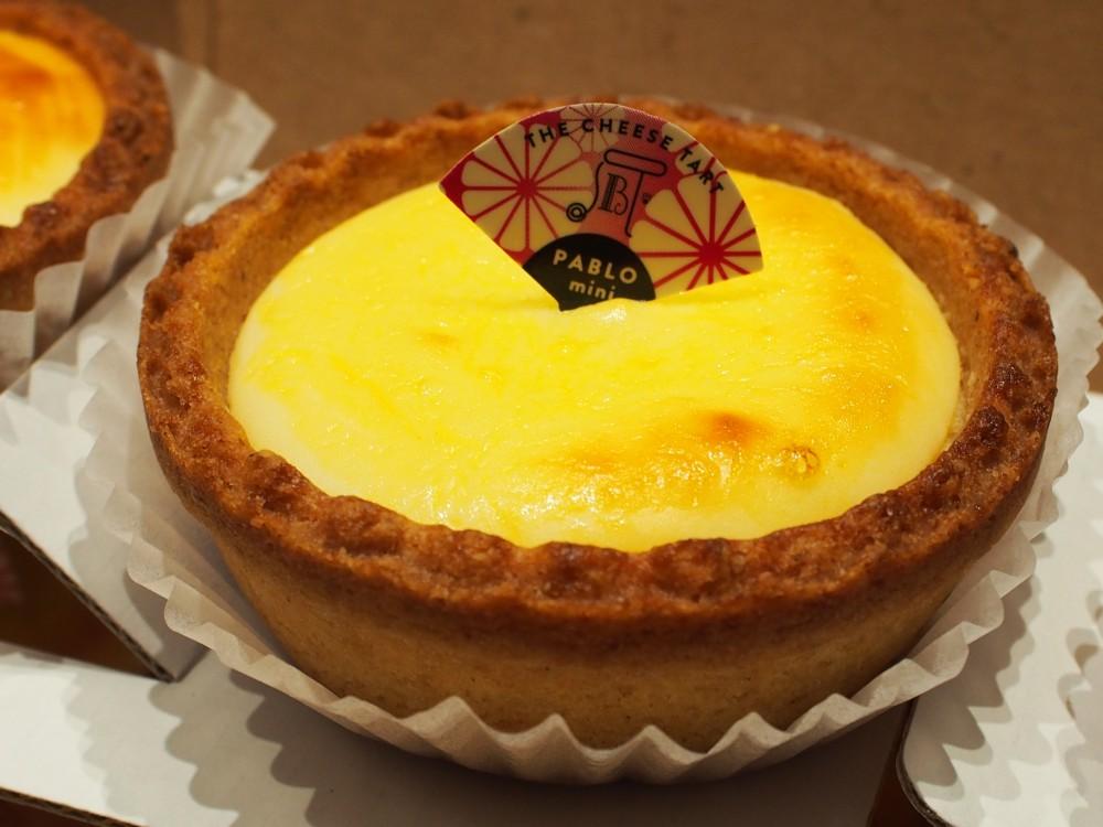 M様がパブロのチーズケーキタルトを差し入れてくださいました!!-oomiya京都店のお客様 -P6033181-1