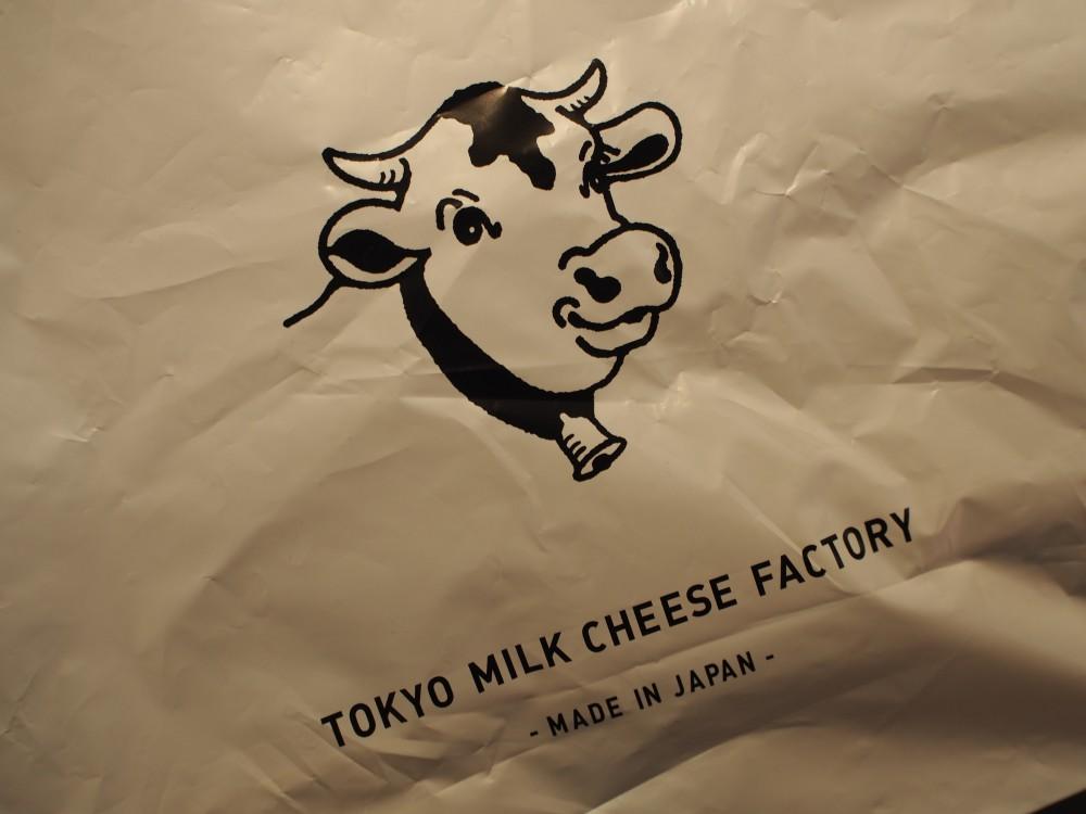 T様より、ソルト&カマンベールクッキーを差し入れにいただきました!-oomiya京都店のお客様 スタッフつぶやき -P6253697