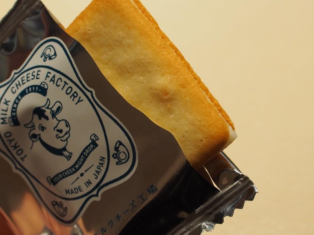 T様より、ソルト&カマンベールクッキーを差し入れにいただきました!-oomiya京都店のお客様 スタッフつぶやき -P6253714