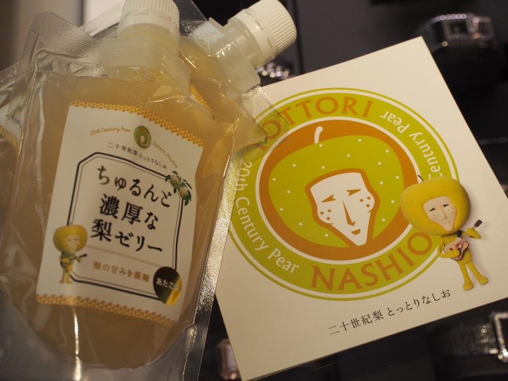 """いつもお世話になっておりますA様から、""""ちゅるんと濃厚な梨ゼリー""""をいただきました!-oomiya京都店のお客様 スタッフつぶやき -P7214191"""