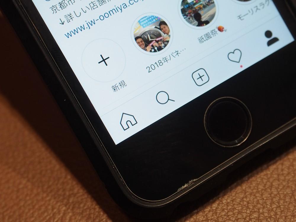 oomiya京都店のインスタフォローしてね!特別に投稿をチラ見せ♪-京都店からのお知らせ スタッフつぶやき -PB080413