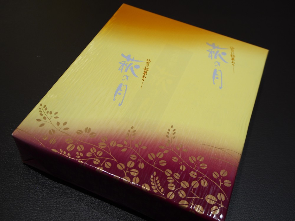I様より、仙台銘菓「萩の月」をいただきました♪-oomiya京都店のお客様 スタッフつぶやき -P3292413