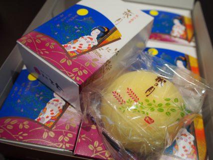 I様より、仙台銘菓「萩の月」をいただきました♪