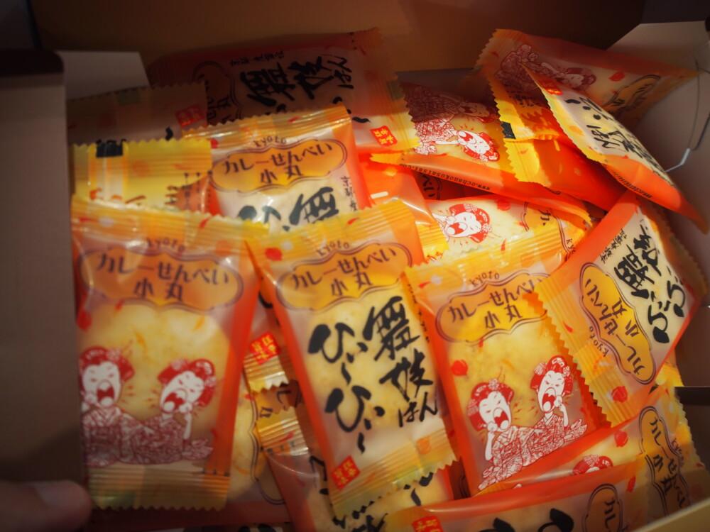 Y様より、京都で一味・七味とうがらしで有名な「舞妓はんひぃ~ひぃ~カレーせんべい小丸」を頂きました☆-oomiya京都店のお客様 スタッフつぶやき -P5240057