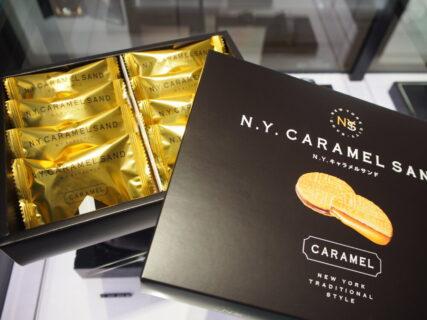 S様より、大丸京都店にて期間限定発売中の「N.Y.キャラメルサンド」の差し入れを頂きました☆