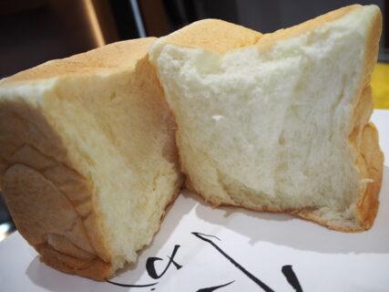 K様より高級生食パン『乃が美』頂きました♪