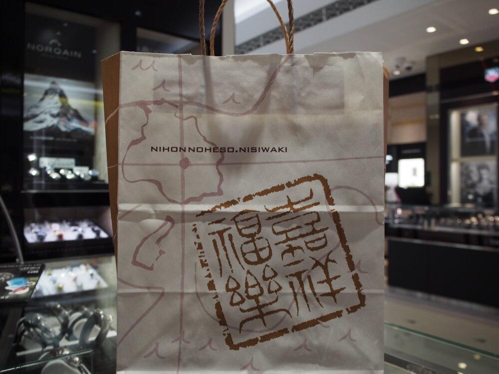 """お世話になっておりますS様から""""かりんとうまんじゅう""""を差し入れしていただきました!-oomiya京都店のお客様 スタッフつぶやき -P5270252"""