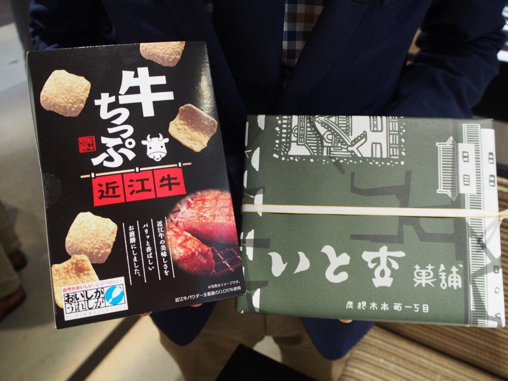 いつもお世話になっております、Y様より滋賀県ならではのお土産を頂きました!-oomiya京都店のお客様 スタッフつぶやき -P6131401