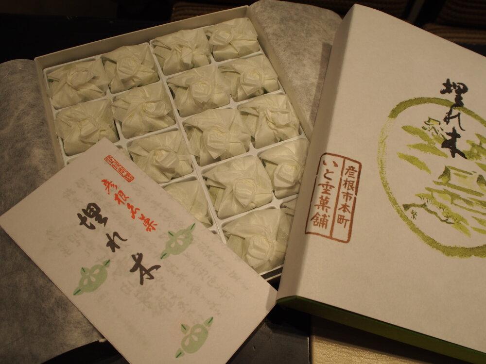 いつもお世話になっております、Y様より滋賀県ならではのお土産を頂きました!-oomiya京都店のお客様 スタッフつぶやき -P6131405