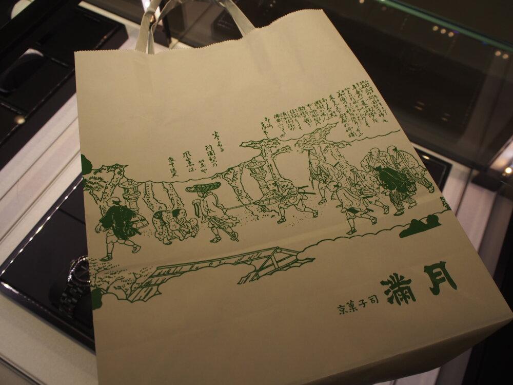 いつもお世話になっております、Hご夫妻様より『阿闍梨餅』の差し入れを頂きました。-oomiya京都店のお客様 スタッフつぶやき -P6221776