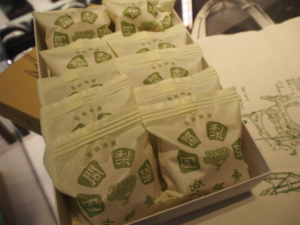 いつもお世話になっております、Hご夫妻様より『阿闍梨餅』の差し入れを頂きました。-oomiya京都店のお客様 スタッフつぶやき -P6221779