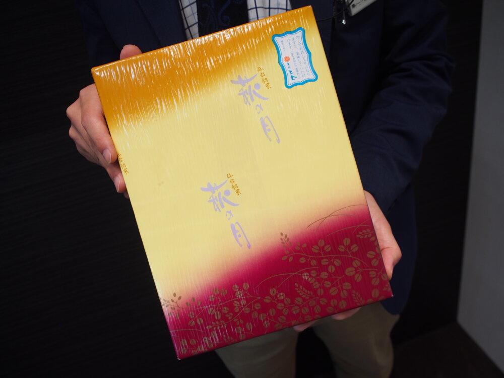 いつもお世話になっておりますK様より、仙台出張のお土産を頂戴しました。-oomiya京都店のお客様 スタッフつぶやき -P7012058