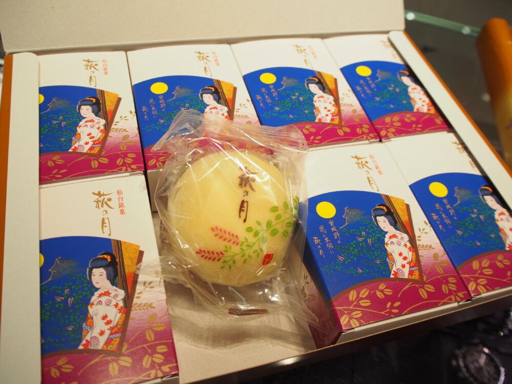 いつもお世話になっておりますK様より、仙台出張のお土産を頂戴しました。-oomiya京都店のお客様 スタッフつぶやき -P7012061