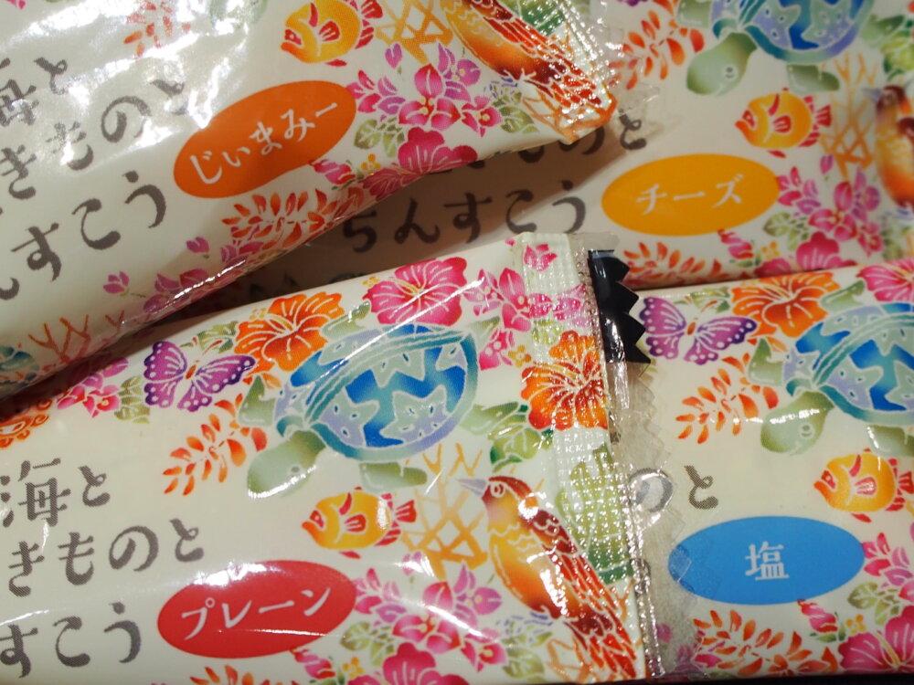F様より沖縄のお土産《ちんすこう》頂きました♪-oomiya京都店のお客様 スタッフつぶやき -P7042130