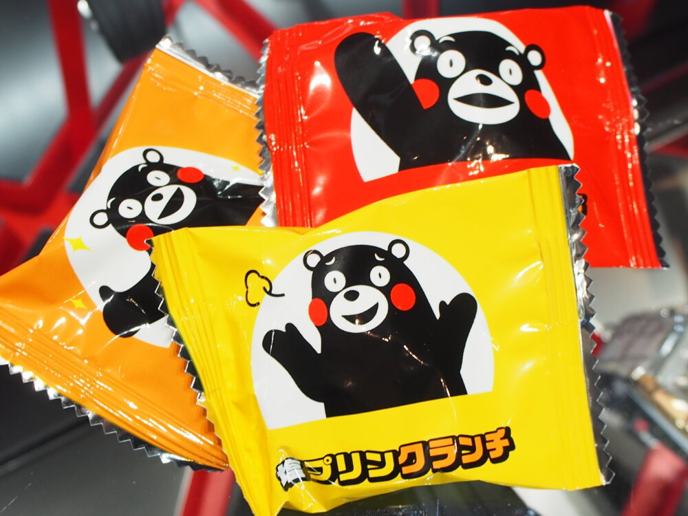 F様より可愛い♡くまモンのクランチチョコレート頂きました.-oomiya京都店のお客様 スタッフつぶやき -P7302889