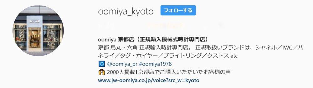 【パネライフェア】10/27まで開催中!PAM335は、とにかくカッコ良いんです♪-PANERAI -kyotoinsta