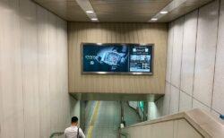 oomiya京都店の看板は「地下鉄 烏丸御池駅」にあります。