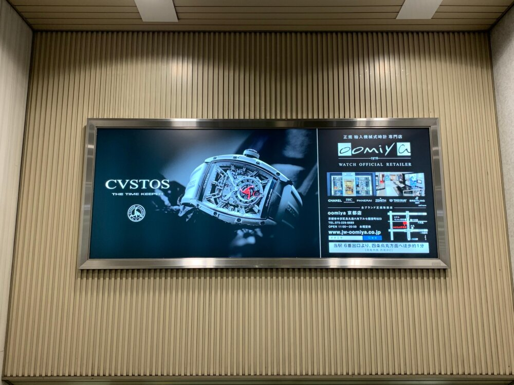 クストス 新作「ジェットライナーⅡ」は機械式時計の天敵《磁石》を搭載!?-CVSTOS -67AFE9D7-1405-4D03-A212-ED573113E0CA