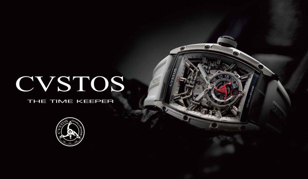 クストス 新作「ジェットライナーⅡ」は機械式時計の天敵《磁石》を搭載!?-CVSTOS -CVPS