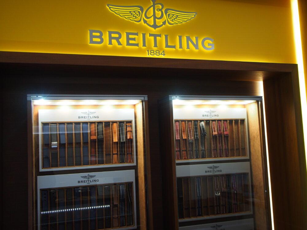 【ブライトリング】スーパーオーシャンヘリテージⅡ 男女兼用で使える一本!-BREITLING -P3211913