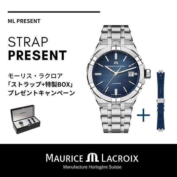 【モーリスラクロア】人気モデルのアイコン ブルー文字盤が入荷!!-MAURICE LACROIX -n1_1598942154951