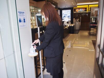 oomiya京都店より、新型コロナウイルス感染防止対策についてのご案内