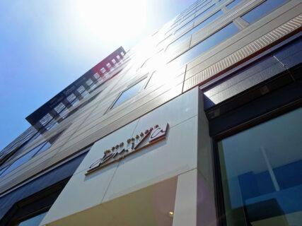 """2021年1月3日(日)12時より、oomiya京都店2021年の""""初売り""""です!"""