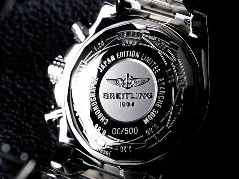 BREITLING/2014年バーゼルワールド発表モデル入荷しました!-BREITLING -29d7a37b-s