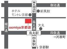 oomiya京都店//取扱いブランドが明らかに①-BREITLING -40dcb901