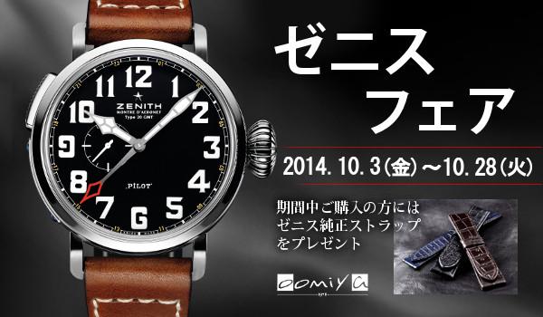 ガガミラノより新作/MANUALE CAMOUFLAGE48mm-GaGa MILANO -5b556a2e