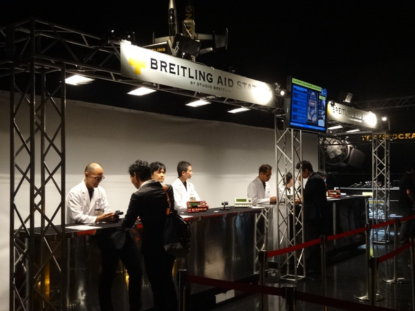 BREITLING メンバーズサロン2014 at Osaka-BREITLING -a0e9d03f-s