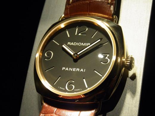 PANERAI PAM00231