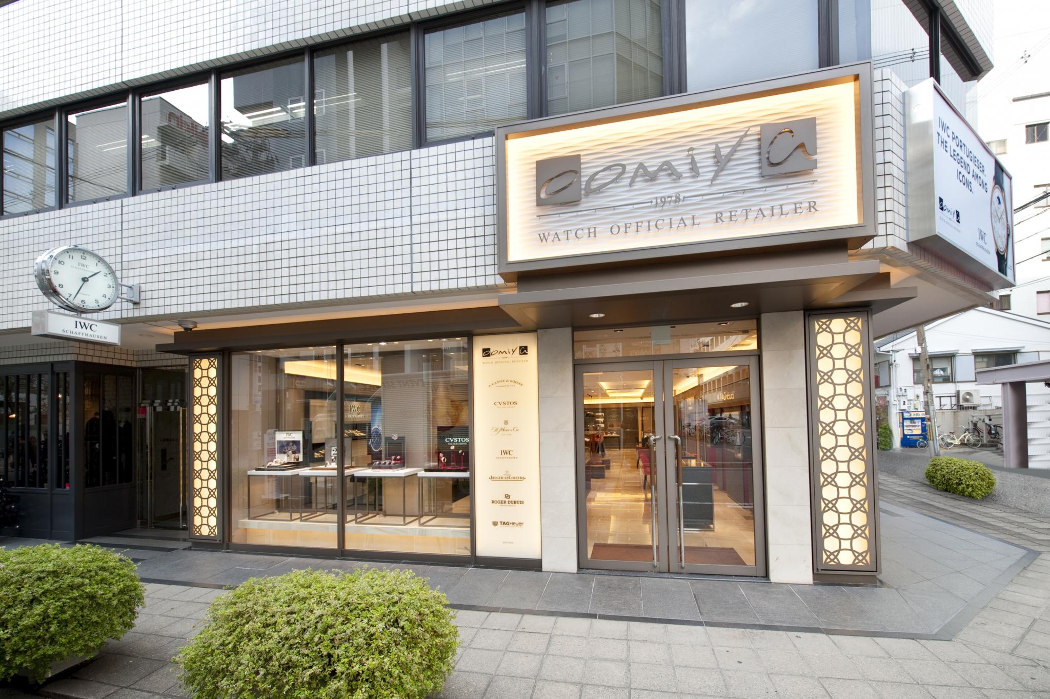 【oomiya大阪心斎橋店からお知らせ】今週の水曜日、3月21日は臨時営業いたします。