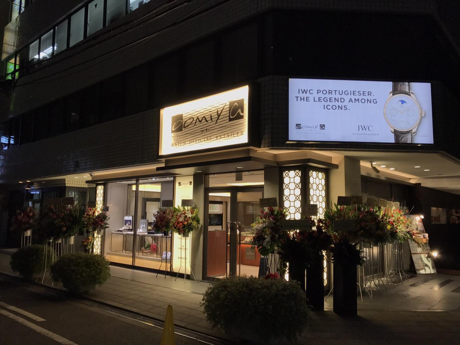 oomiya 大阪心斎橋店 本日リニューアルオープン!