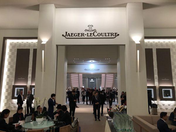 2017年SIHH新作情報まとめ ジャガー・ルクルト-▶SIHH|WW Jaeger-LeCoultre -IMG_8258-600x450