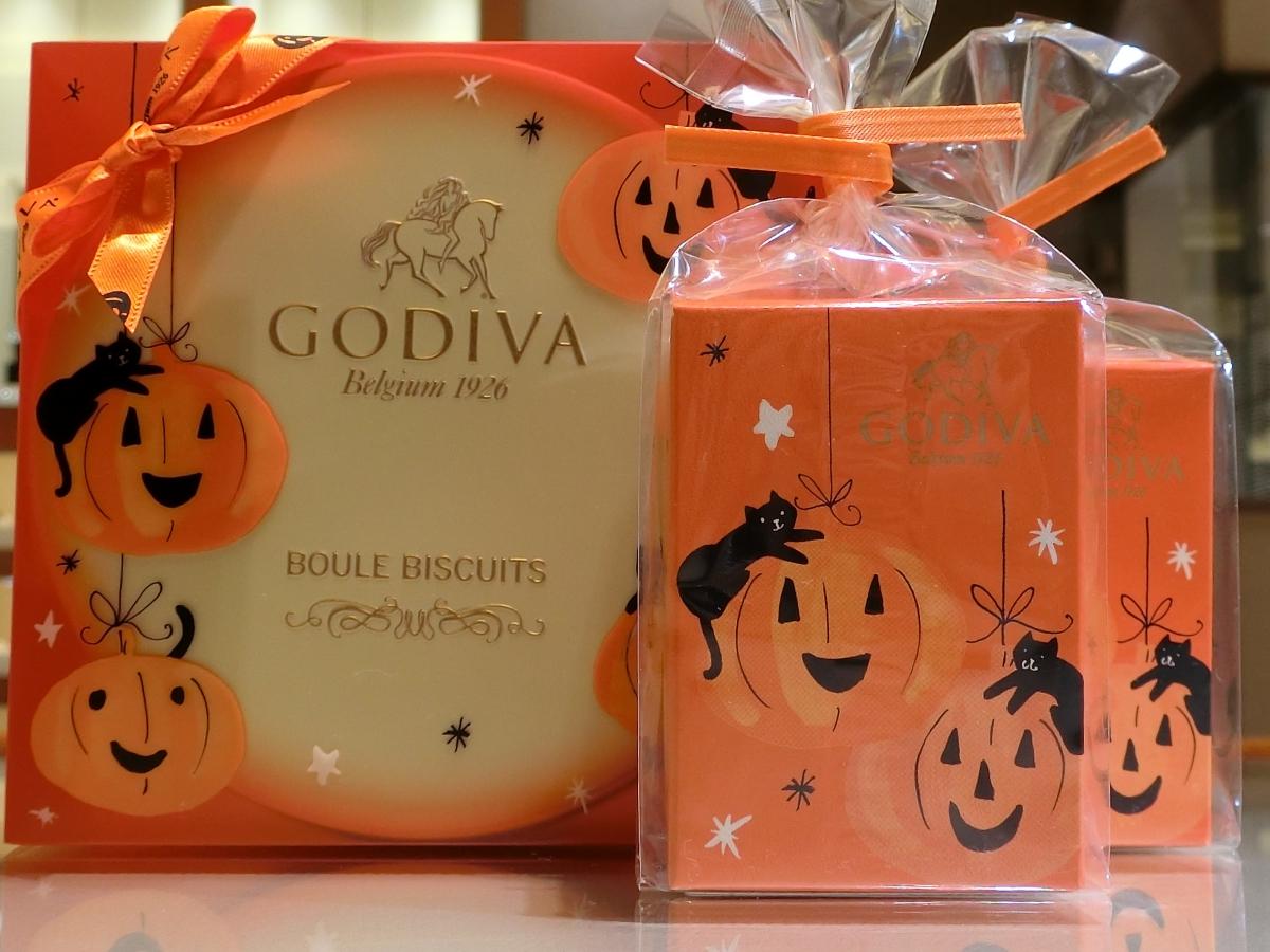 顧客様より、ハロウィン仕様のゴディバのチョコレートとクッキーを頂きました!