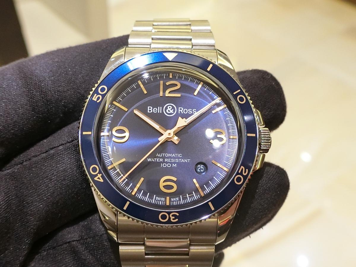 青色と金色の抜群の組み合わせ ベル&ロス 新作BR V2-92「アエロナバル」