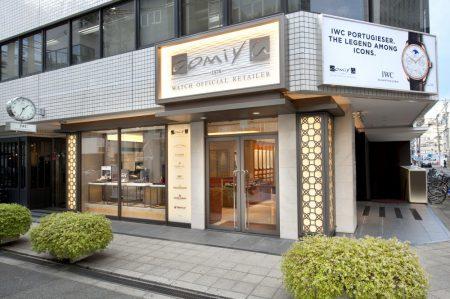 本日5月5日㈬臨時営業と明日5月6日㈭振替休日のご案内。oomiya 心斎橋店