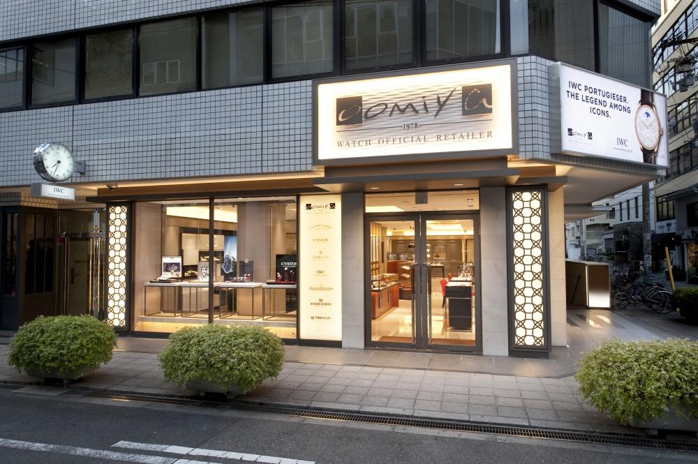 【2019年1月8日、臨時休業のご案内】-お知らせ -SHINSAIBASHI-058